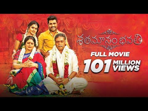 Xxx Mp4 Shathamanam Bhavathi Telugu Full Movie 2017 With Subtitles Sharwanand Anupama Parameswaran 3gp Sex
