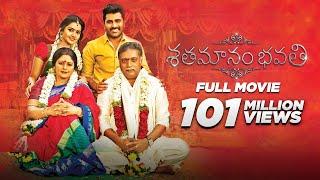 Shathamanam Bhavathi | Telugu Full Movie 2017 | Sharwanand, Anupama Parameswaran