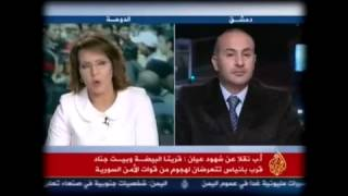 دليل كذب  قناه الجزيره الصهيونيه