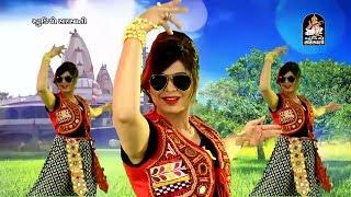 Kinjal Dave - Devi Dashama | Dj Non Stop | Part 03 | New Gujarati DJ Mix Songs 2017 | Dashama Songs