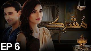 Mushrik - Episode 06 | APlus