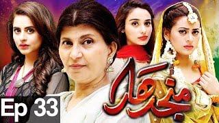 Manjdhar - Episode - 33 | Har Pal Geo
