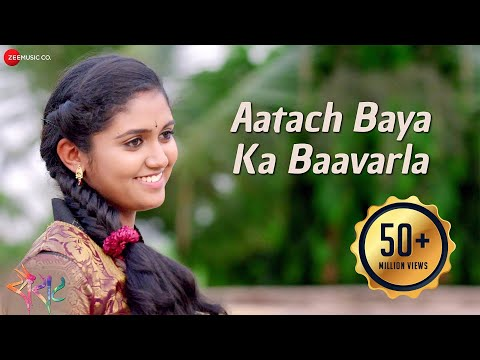 Xxx Mp4 Aatach Baya Ka Baavarla Official Full Video Sairat Ajay Atul Nagraj Popatrao Manjule 3gp Sex