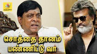 சொத்தை தானம் பண்ணிட்டு அரசியலுக்கு வா   Where Rajinikanth learnt politics : Singamuthu Interview