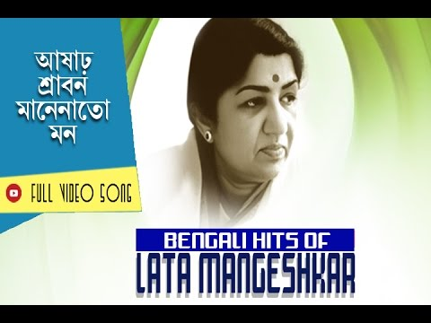 Best of Lata Mangeshkar | Bengali Movie Video Songs | Video Jukebox | Lata Mangeshkar Songs