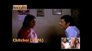 Hemlata & Yesudas - Tu Jo Mere Sur Mein - Chitchor (1976)