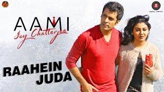 Raahein Juda - Aami Joy Chatterjee | Abir Chatterjee & Joya Ahsan | K Mohan (Agnee) & Zeenia Roy Deb