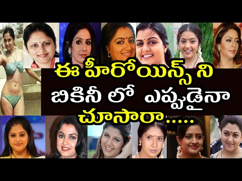 Xxx Mp4 Tollywood Old Heroines In Bikini Ramya Krishna Nagma Rambha Sri Devi Raasi Filmy Poster 3gp Sex