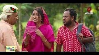 Bangla Natok Moger Mulluk Episode 127 মগের মুল্লুক Bangla comedy Natok