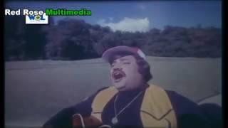 Bangla old dj song