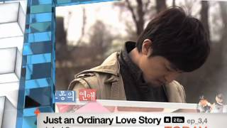 [Today 4/1]  Just an Ordinary Love Story - Final Episode [R]