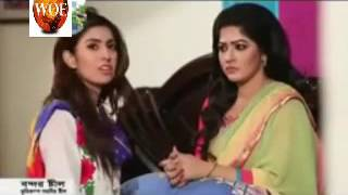 Bangla Natok 2016 Ei Kule Ami R Oi Kule Tumi Part 51