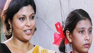 Tenida   Bengali Movie - Part 2