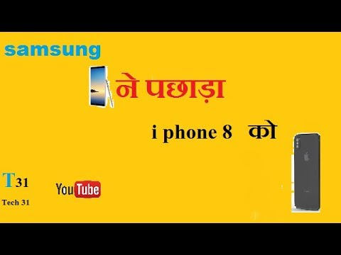 Xxx Mp4 Samsung Galaxy Note 8 First Look Detail Price In India Hindi 3gp Sex