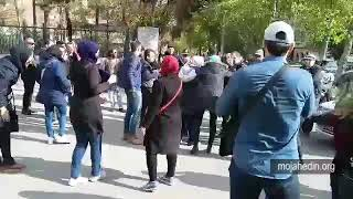 A group of students demonstrated at the entrance of Tehran University