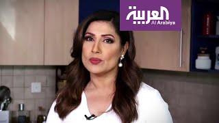 مطبخ العربية: كيف تعد جيزيل حبيب الكبة اللبنية على الطريقة اللبنانية