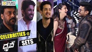 Celebrities at Ram Charan Dhruva Movie Sets || Akhil, Allu Arjun, Upasana, Shruti Haasan