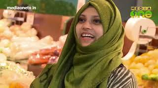 Treat   Cookery Show - Shafeela with Raj Kalesh (Episode 191)
