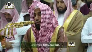 سورة الشرح من فجريات الشيخ عبدالله الجهني 1439 هـ