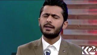 Jegr Aziz - Gulla Bax