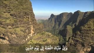 صوت عذب للشيخ خالد الجليل مع مناظر عالية الدقة HD 1080