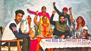 BIGG BOSS 10: Manveer Gurjar Ka Sach