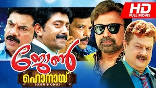 New Malayalam Full Movie 2016 | New Releases 2016 || John Honai || Superhit Comedy Movie 2016