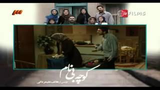 کوچه بی نام - کارگردان : هاتف علیمردانی