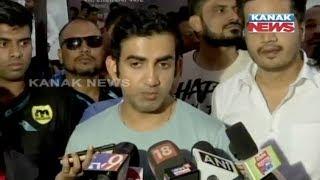 Former Cricketer Gautam Gambhir Attends Cricket Tournament In Pune