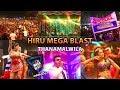 HIRU MEGA BLAST | THANAMALWILA - 2019-12-07