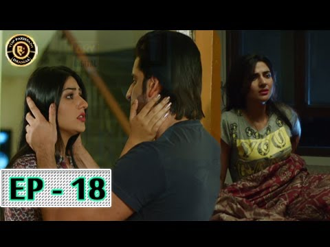 Xxx Mp4 Tumhare Hain Episode 18 26th May 2017 Top Pakistani Drama 3gp Sex