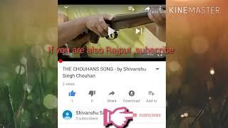 Arambh hai prachand ka - Rajput song