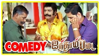 Aintham Padai | Aintham Padai Tamil Full Movie Comedy Scenes | Vivek hilarious Comedy scene | Vivek