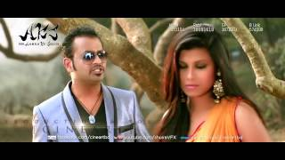 Moner Ghor   Tanvir Shaheen Official Music Video   YouTube