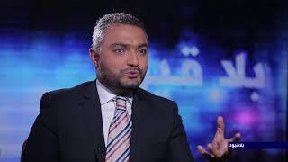 """""""بلا قيود"""" مع المحامي والناشط الحقوقي المصري خالد علي"""