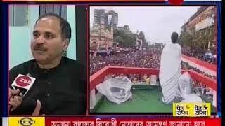 21July2018@Adhir Chowdhury's reaction on TMC Joining