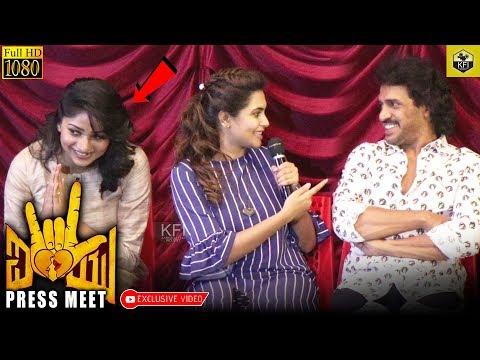 Xxx Mp4 ಉಪ್ಪಿ ಸರ್ ಜೊತೆ ನಟಿಸಿದ ಅನುಭವ ಹಂಚಿಕೊಂಡ ಸೋನು ಗೌಡ Sonu Gowda About Upendra New Movie I Love You 3gp Sex