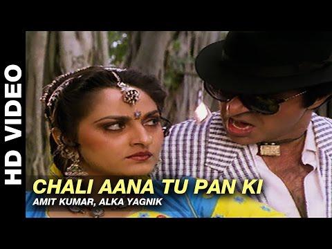 Xxx Mp4 Chali Aana Tu Pan Ki Aaj Ka Arjun Amit Kumar Alka Yagnik Amitabh Bachchan Jaya Prada 3gp Sex