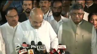 Shri Amit Shah Addressed Media On The Demise Of Atal Bihari Vajpayee.