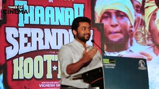 Thaanaa Serndha Koottam Movie Press Meet Full Eveent | TimesofCinema TV
