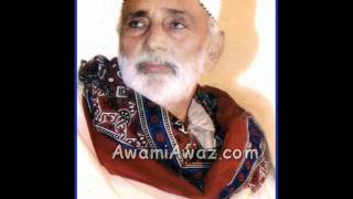 Sarkash sindhi poetry