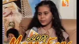 منة عرفة أنا جريئة و مبخفش فيلم اخر كلام Menna Arafa