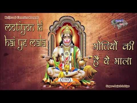 Xxx Mp4 शनिवार श्री हनुमान भक्ति भजन शनिवार स्पेशल Shaniwar Hanuman Bhakti Bhajan 3gp Sex