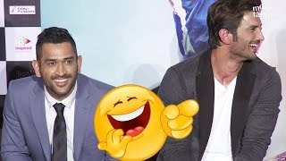 Best Funny Movements At M.S.Dhoni Trailer Launch