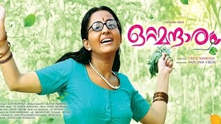 Malayalam full movie 2015 new releases - Ottamandaram | Malayalam full movie 2015