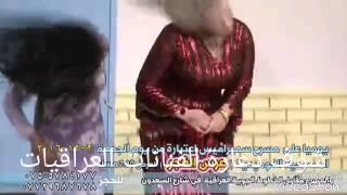 فضائح الفنانات العراقيات في ملابس الرقص المخزية