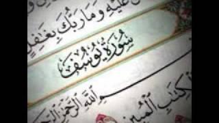 سورة يوسف كاملة بصوت مشاري العفاسي | sort yosof mshari ala