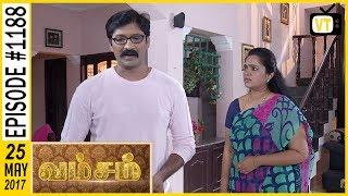 Vamsam - வம்சம் | Tamil Serial | Sun TV |  Epi 1188 | 25/05/2017