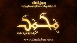 قصيدة حسان بن ثابت في مدح الرسول صلى الله عليه وسلم