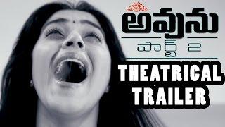 Avunu 2 Theatrical Trailer - Ravi Babu, Shamna Kasim, Harshvardhan Rane